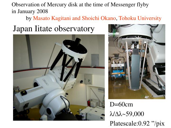 Observation of Mercury disk at the time of Messenger flyby