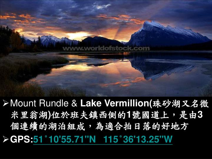 Mount Rundle &