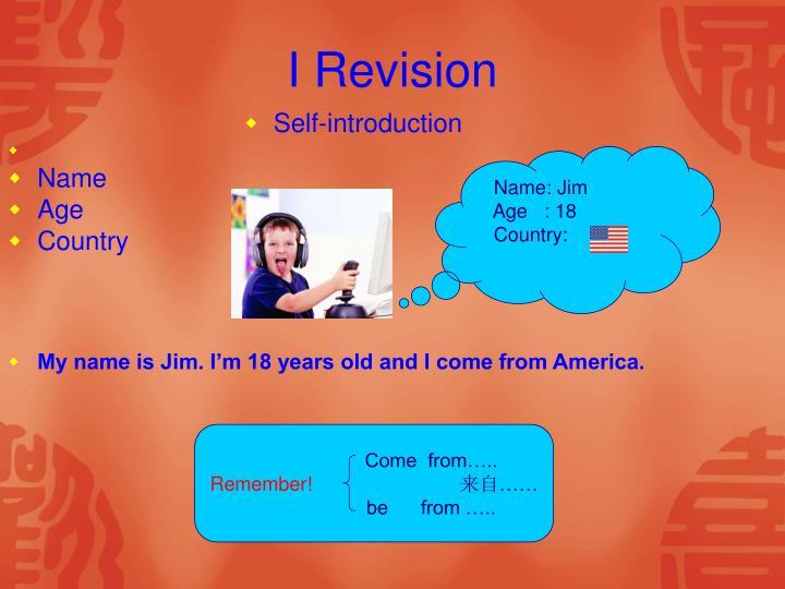 I Revision