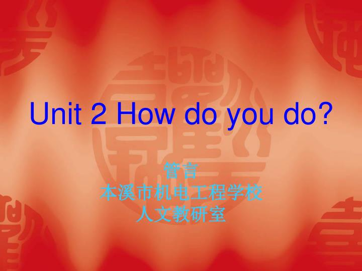 Unit 2 how do you do