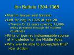 ibn battuta 1304 1368