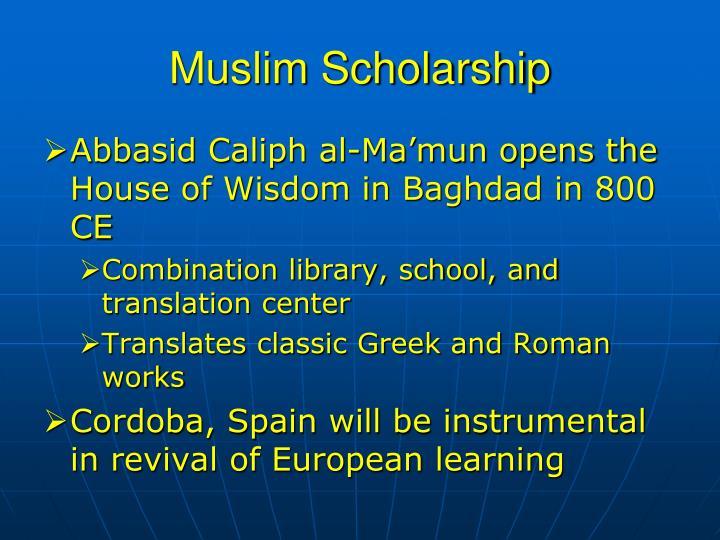 Muslim Scholarship
