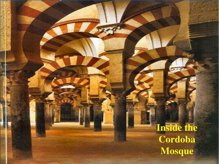 Inside the Cordoba Mosque