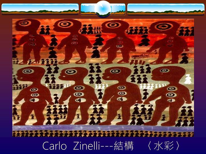 Carlo  Zinelli---