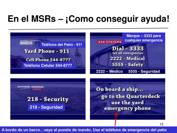 En el MSRs – ¡Como conseguir ayuda!