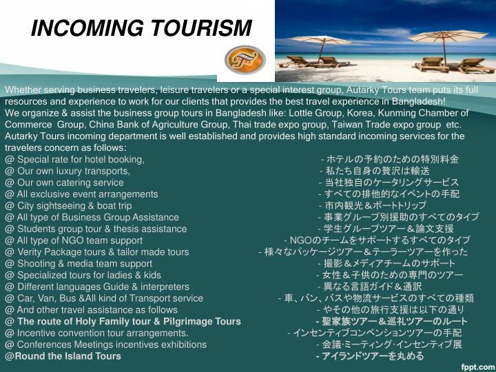 Whether serving business travelers, leisure travelers or a special interest group, Autarky Tours team puts its full