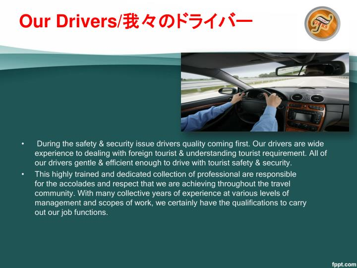 Our Drivers/