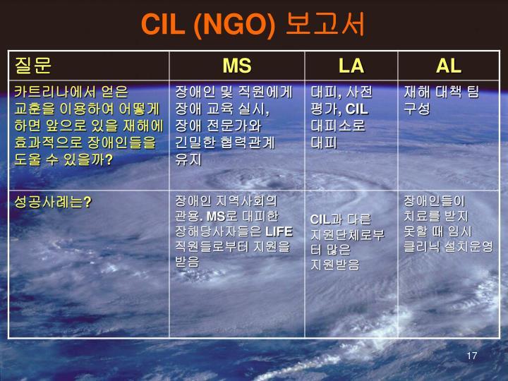 CIL (NGO)