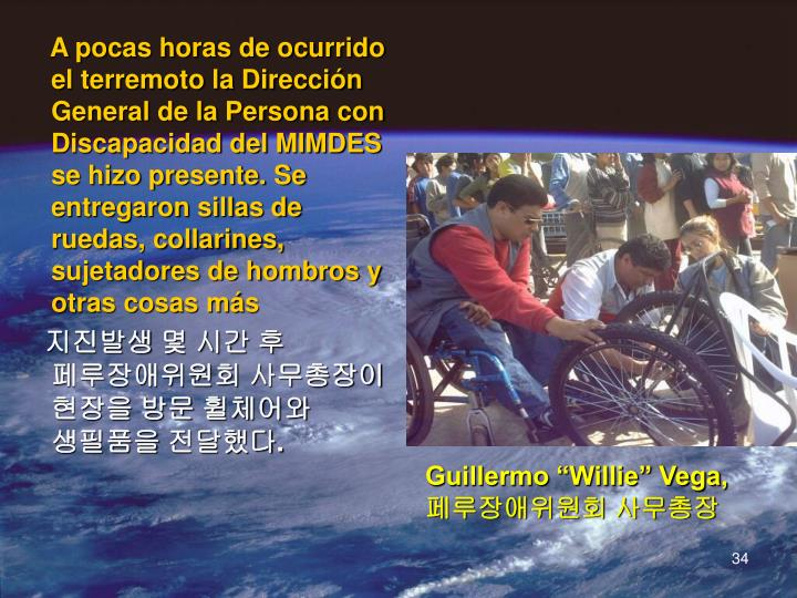 A pocas horas de ocurrido el terremoto la Dirección General de la Persona con Discapacidad del MIMDES se hizo presente. Se entregaron sillas de ruedas, collarines, sujetadores de hombros y otras cosas más
