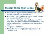 hickory ridge high school1