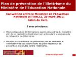 plan de pr vention de l illettrisme du minist re de l education nationale