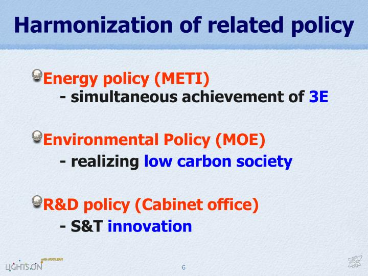 Harmonization of related policy