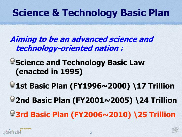 Science technology basic plan