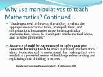 why use manipulatives to teach mathematics c ontinued