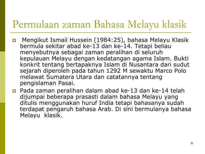 Permulaan zaman Bahasa Melayu klasik