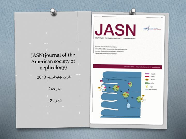 JASN(journal of the American society of nephrology)