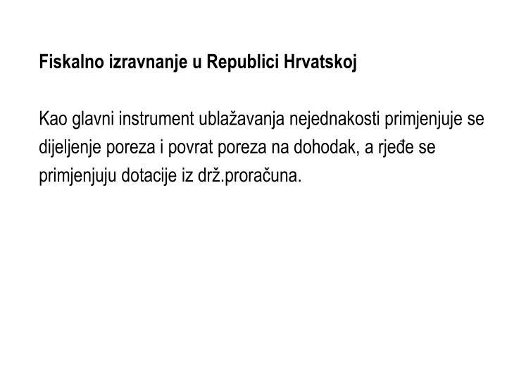 Fiskalno izravnanje u Republici Hrvatskoj