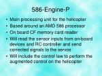 586 engine p