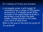 10 3 volumes of prisms and cylinders11