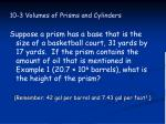 10 3 volumes of prisms and cylinders3