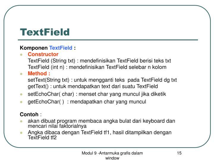 TextField