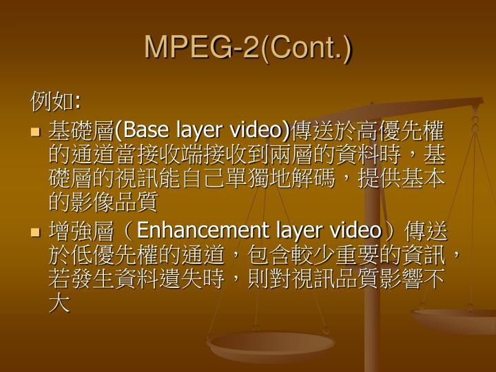 MPEG-2(Cont.)