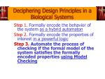 deciphering design principles in a biological systems