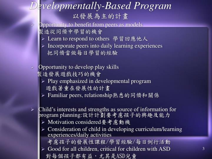 Developmentally based program