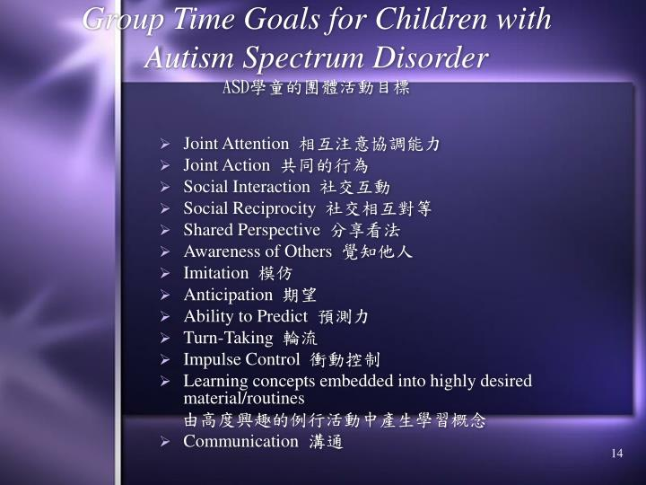 Group Time Goals for Children with Autism Spectrum Disorder