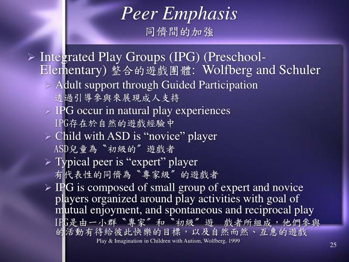 Peer Emphasis