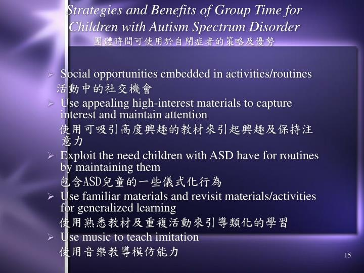 Strategies and Benefits of Group Time for Children with Autism Spectrum Disorder