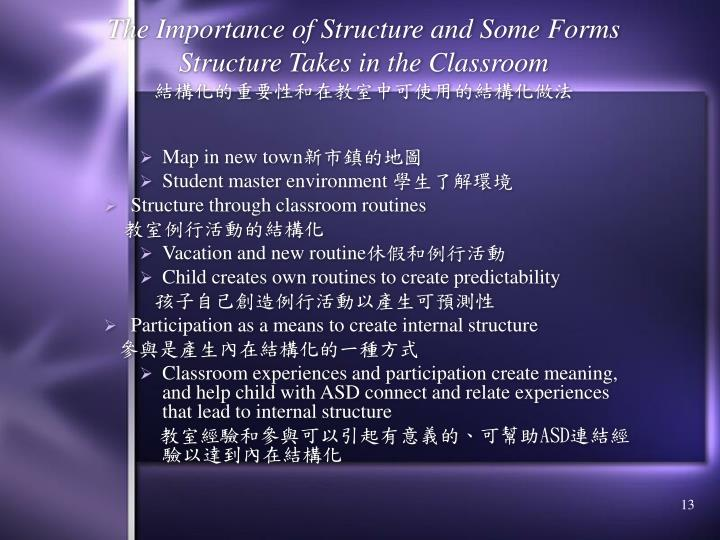 The Importance of Structure and Some Forms Structure Takes in the Classroom