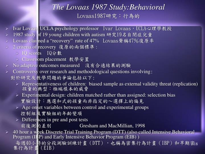 The Lovaas 1987 Study:Behavioral