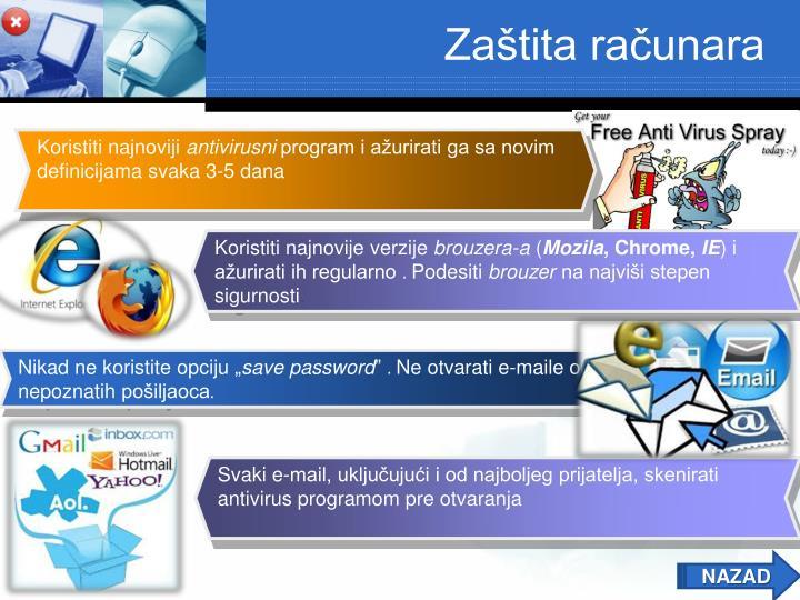 Zaštita računara