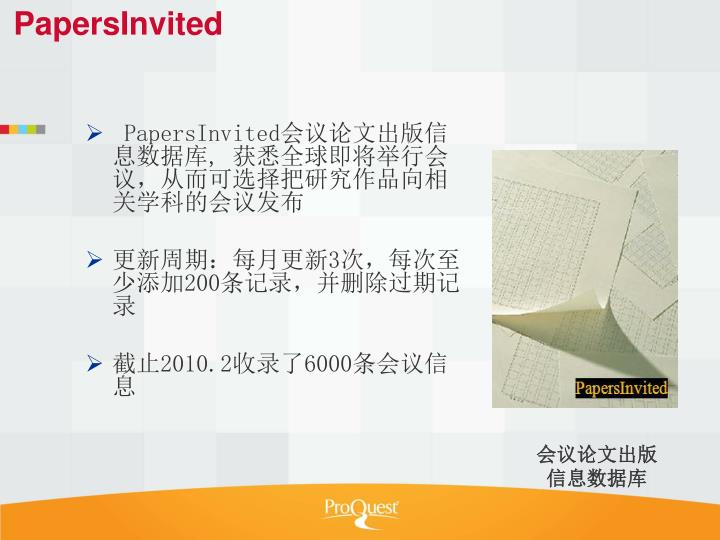 PapersInvited