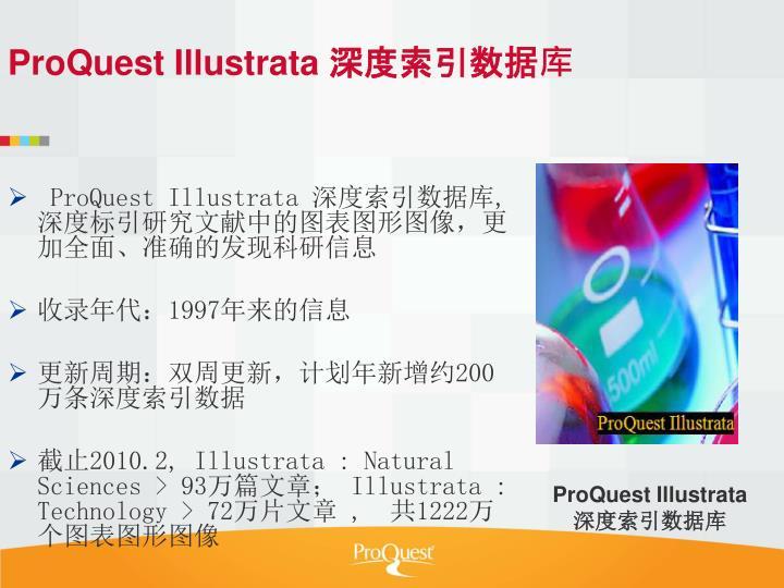 ProQuest Illustrata