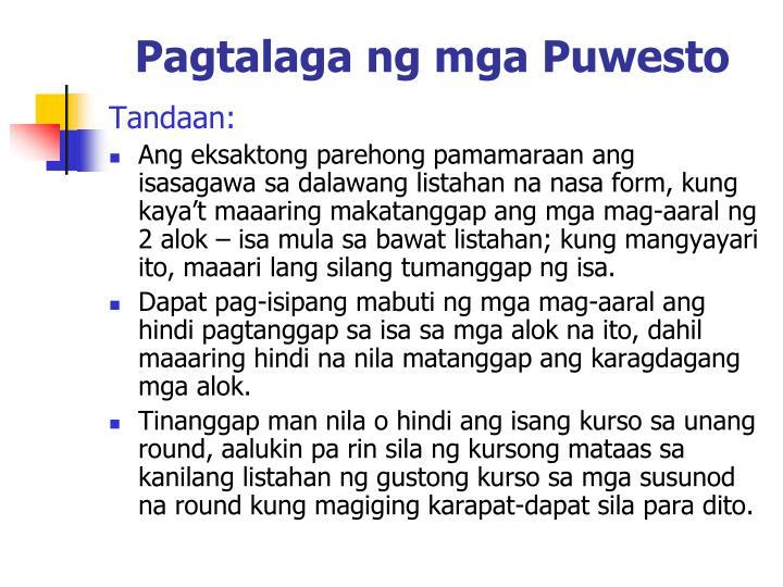 Pagtalaga ng mga Puwesto