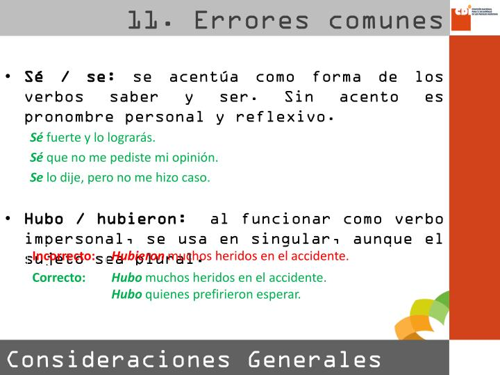 11. Errores comunes