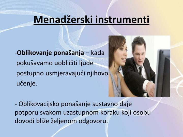 Menadžerski instrumenti