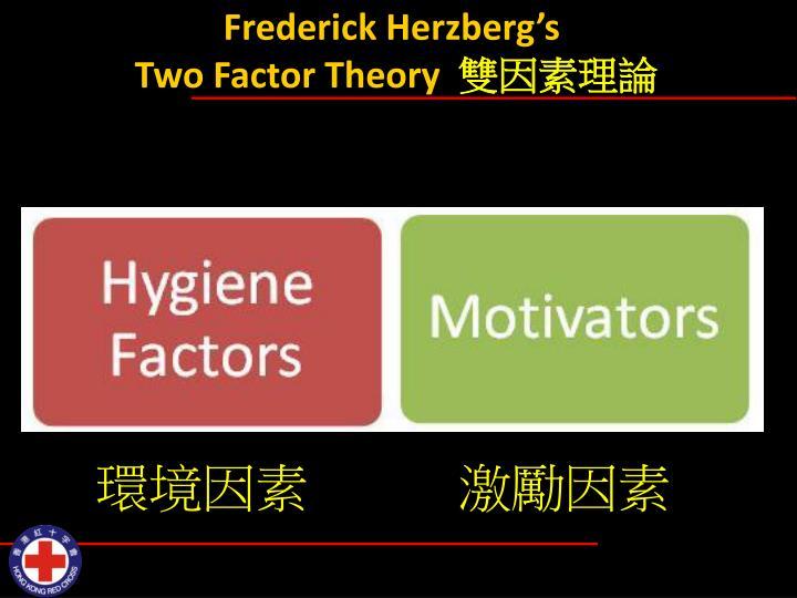 Frederick Herzberg's