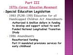 part iii 1970s career education movement15