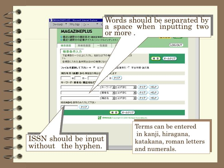 Words should be separated by a space when inputting two or more .