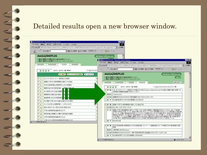 Detailed results open a new browser window.