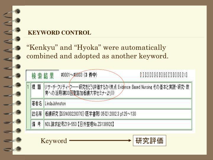 KEYWORD CONTROL