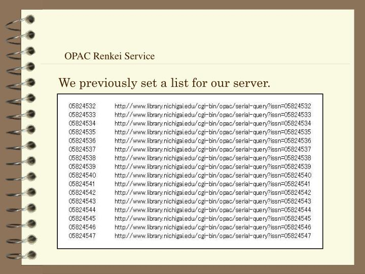 OPAC Renkei Service
