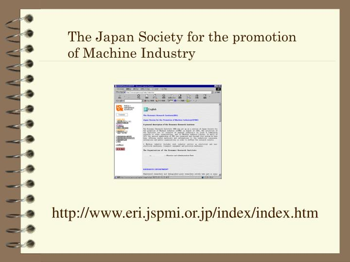 The Japan Society for the promotion