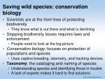 saving wild species conservation biology