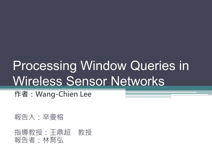 Processing window queries in wireless sensor networks
