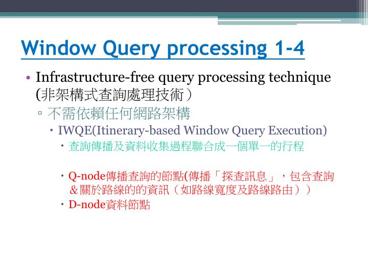 Window Query processing 1-4