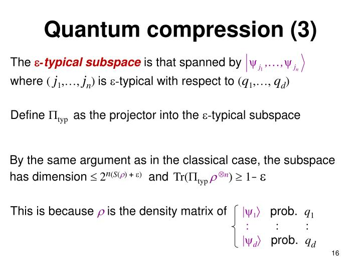 Quantum compression (3)